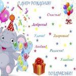 Открытка с поздравлением  девочке на 7 лет скачать бесплатно на сайте otkrytkivsem.ru