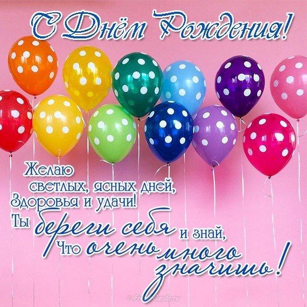 Открытка с поздравлением мальчику с днем рождения скачать бесплатно на сайте otkrytkivsem.ru