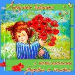 Открытка с поздравлением с днем рождения бабушке скачать бесплатно на сайте otkrytkivsem.ru