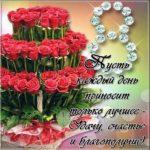 Открытка с поздравлениями к 8 марта коллегам скачать бесплатно на сайте otkrytkivsem.ru