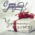 Открытка с поздравлениями с 15 летием скачать бесплатно на сайте otkrytkivsem.ru