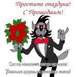 Открытка с прошедшим днем рождения девушке скачать бесплатно на сайте otkrytkivsem.ru