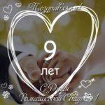 Открытка с ромашковой свадьбой скачать бесплатно на сайте otkrytkivsem.ru