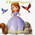 Открытка с рождением девочки бесплатно скачать бесплатно на сайте otkrytkivsem.ru