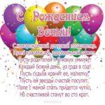 Открытка с рождением дочери папе скачать бесплатно на сайте otkrytkivsem.ru