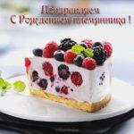 Открытка с рождением племянника поздравление тете скачать бесплатно на сайте otkrytkivsem.ru