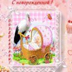 Открытка с рождением ребенка девочки скачать бесплатно скачать бесплатно на сайте otkrytkivsem.ru