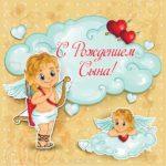 Открытка с рождением сына картинка скачать бесплатно на сайте otkrytkivsem.ru