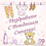 Открытка с рождением сыночка скачать бесплатно на сайте otkrytkivsem.ru