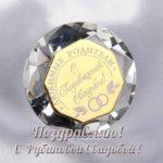 Открытка с рубиновой свадьбой родителям от детей скачать бесплатно на сайте otkrytkivsem.ru