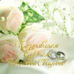 Открытка с рубиновой свадьбой скачать бесплатно скачать бесплатно на сайте otkrytkivsem.ru
