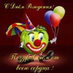 Открытка с шарами на день рождения скачать бесплатно на сайте otkrytkivsem.ru