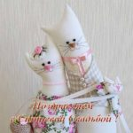 Открытка с ситцевой годовщиной свадьбы скачать бесплатно на сайте otkrytkivsem.ru