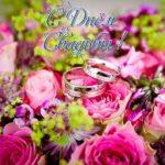 Открытка с свадьбой красивая скачать бесплатно скачать бесплатно на сайте otkrytkivsem.ru