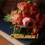Открытка с цветами с юбилеем женщине скачать бесплатно на сайте otkrytkivsem.ru