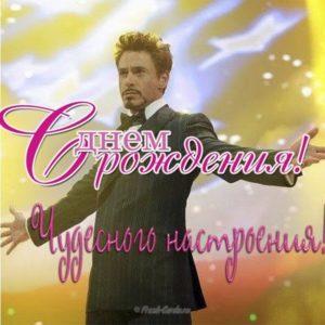 Открытка С юбилеем 20 лет парню скачать бесплатно на сайте otkrytkivsem.ru