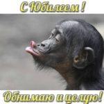Открытка с юбилеем 30 лет девушке прикольная скачать бесплатно на сайте otkrytkivsem.ru