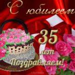 Открытка с юбилеем 35 лет девушке скачать бесплатно на сайте otkrytkivsem.ru
