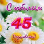 Открытка с юбилеем 45 лет женщине скачать бесплатно на сайте otkrytkivsem.ru