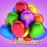 Открытка с юбилеем 50 лет мужчине коллеге скачать бесплатно на сайте otkrytkivsem.ru