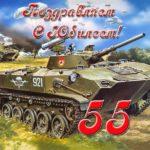 Открытка с юбилеем 55 мужчине скачать бесплатно скачать бесплатно на сайте otkrytkivsem.ru