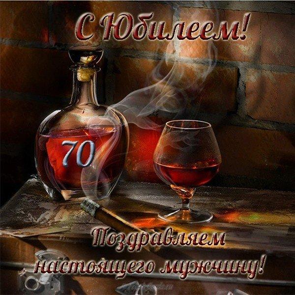 Поздравления и тосты с юбилеем 70 лет