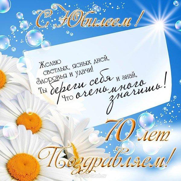 десерт открытки с днем рожденья маме 65 лет платье кружевное