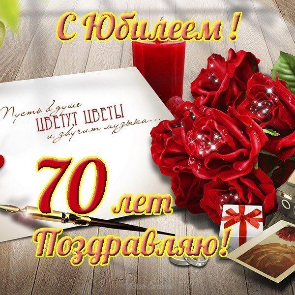 Поздравительные открытки на юбилей