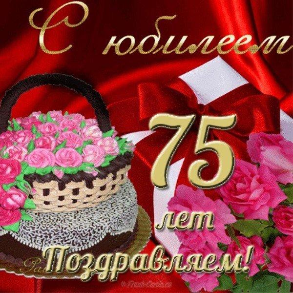 Открытка с юбилеем 75 лет женщине скачать бесплатно на сайте otkrytkivsem.ru