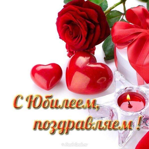 Открытка с юбилеем девушке скачать бесплатно на сайте otkrytkivsem.ru