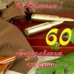 Открытка с юбилеем мужчине 60 скачать бесплатно на сайте otkrytkivsem.ru