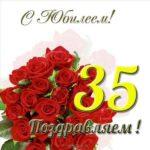 Открытка с юбилеем на 35 лет скачать бесплатно на сайте otkrytkivsem.ru