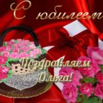 Открытка с юбилеем Ольга скачать бесплатно на сайте otkrytkivsem.ru