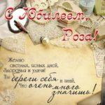 Открытка с юбилеем Розы скачать бесплатно на сайте otkrytkivsem.ru