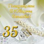 Открытка с юбилеем свадьбы 35 лет скачать бесплатно на сайте otkrytkivsem.ru