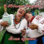 Открытка с юбилеем свадьбы прикольная скачать бесплатно на сайте otkrytkivsem.ru