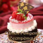 Открытка сестре в день рождения скачать бесплатно на сайте otkrytkivsem.ru