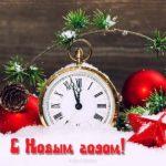 Открытка скачать на новый год скачать бесплатно на сайте otkrytkivsem.ru