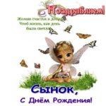 Открытка сыну на 7 лет скачать бесплатно на сайте otkrytkivsem.ru