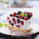 Открытка учителю на день рождения скачать бесплатно на сайте otkrytkivsem.ru