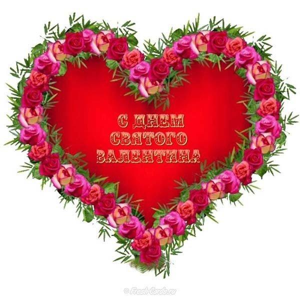 otkrytka v vide serdtsa na den valentina