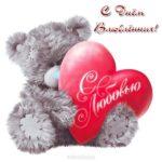 Открытка валентинка с днем влюбленных скачать бесплатно на сайте otkrytkivsem.ru