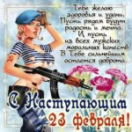 Открытка вмф 23 февраля скачать бесплатно на сайте otkrytkivsem.ru