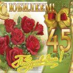 Открытка женщине 45 скачать бесплатно на сайте otkrytkivsem.ru