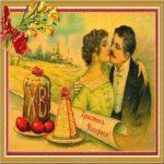 Пасхальная открытка 19 века скачать бесплатно на сайте otkrytkivsem.ru