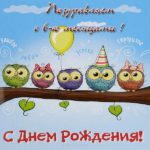 Полгода ребенку поздравление мальчику открытка скачать бесплатно на сайте otkrytkivsem.ru