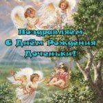Поздравить маму с днем рождения дочки открытка скачать бесплатно на сайте otkrytkivsem.ru