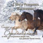 Поздравить племянника с днем рождения открытка скачать бесплатно на сайте otkrytkivsem.ru