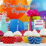 Поздравить с днем рождения внука открыткой скачать бесплатно на сайте otkrytkivsem.ru