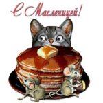 Поздравить с масленицей прикольная открытка скачать бесплатно на сайте otkrytkivsem.ru